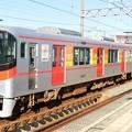 Photos: 山陽:6000系(6007F)-01