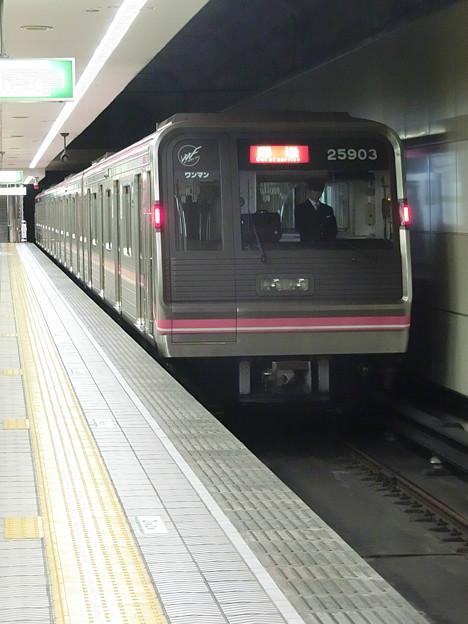 大阪メトロ:25系(25603F)-01