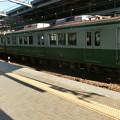 Photos: 神戸市交通局2000形(2121F)-02