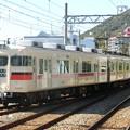 Photos: 山陽:3000系(3056F)-02