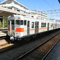 Photos: 山陽:3000系(3072F)-03