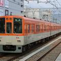 Photos: 阪神:8000系(8227F)-02