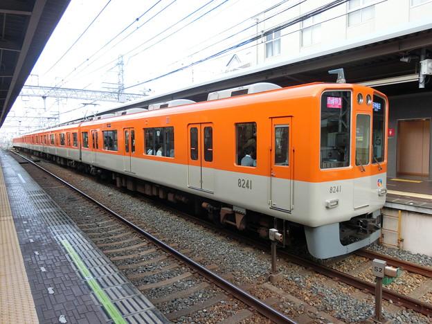 阪神:8000系(8241F)-04