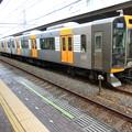 Photos: 阪神:1000系(1213F)-04