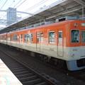 Photos: 阪神:8000系(8523F)-02