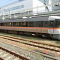 JR東海:クモハ373-5