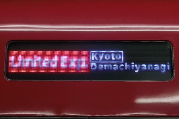 京阪8000系:Limited Exp. Kyoto Demachiyanagi(LED)