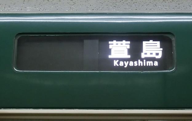 京阪7000系:萱島