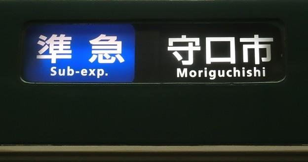 京阪7000系:準急 守口市