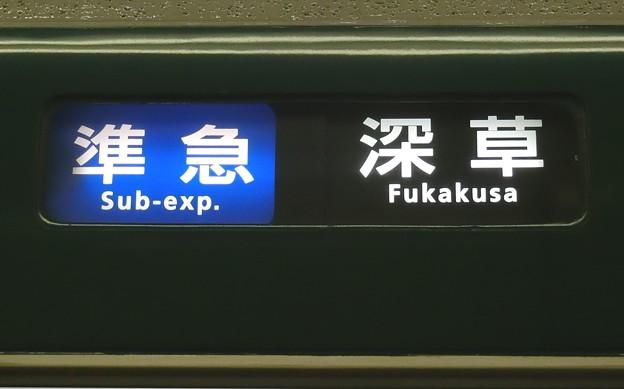 京阪7000系:準急 深草