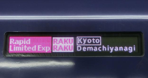 京阪3000系:Rapid Limited Exp. RAKURAKU Kyoto Demachiyanagi