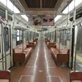 Photos: 大阪メトロ:23系(車内)-04