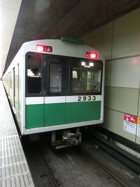 大阪メトロ:20系(2633F)-01