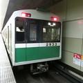 Photos: 大阪メトロ:20系(2633F)-01