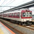 Photos: 近鉄:8600系(8662F)・1252系(1262F)・1249系(1250F)-01
