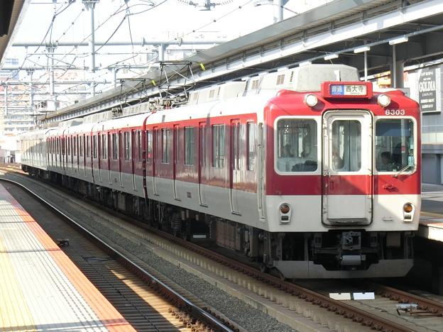 近鉄:8400系(8353F)・9020系(9035F)-01