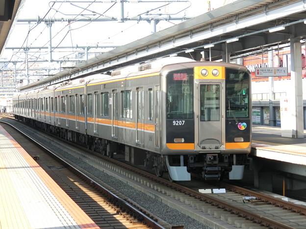 阪神:9000系(9207F)-04