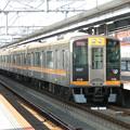Photos: 阪神:9000系(9207F)-04