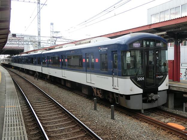 京阪:3000系(3004F)-01