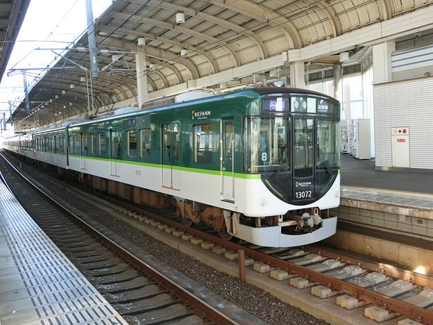 京阪:13000系(13022F)-03
