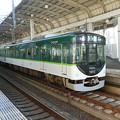 Photos: 京阪:13000系(13022F)-03