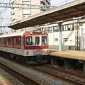 Photos: 近鉄:2410系(2425F・2417F)-01