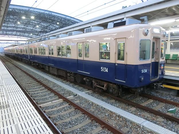 阪神:5000系(5131F)-04