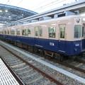 Photos: 阪神:5000系(5131F)-04