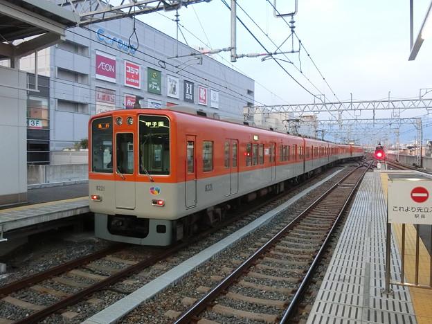 阪神:8000系(8221F)-01