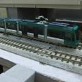 模型:GREEN MOVER-13