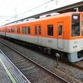 Photos: 阪神:8000系(8231F)-01