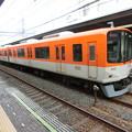 Photos: 阪神:9300系(9505F)-04