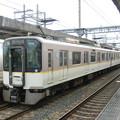 Photos: 近鉄:9020系(9038F)・8600系(8614F)-01