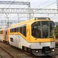 Photos: 近鉄:20000系(20101F)-08