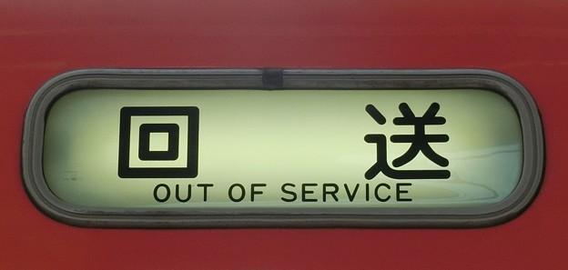 阪神8000系:回送