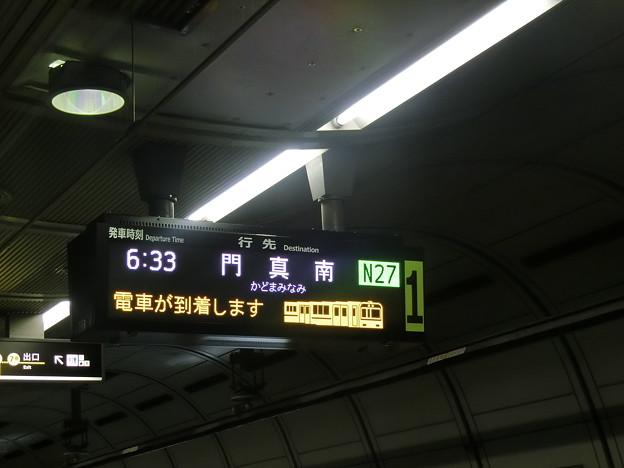 新しくなった長堀鶴見緑地線の列車案内表示器。