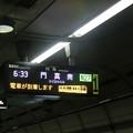 Photos: 新しくなった長堀鶴見緑地線の列車案内表示器。