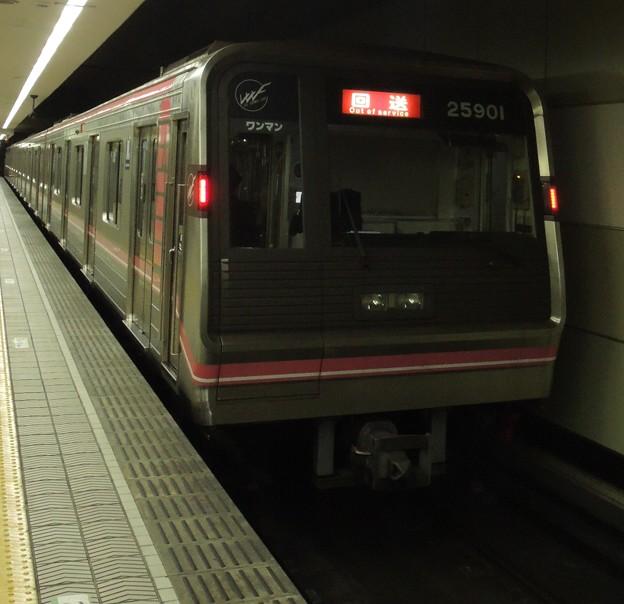 大阪メトロ:25系(25601F)-01