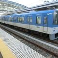 Photos: 阪神:5500系(5515F)-04