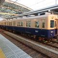 Photos: 阪神:5000系(5017F)-06