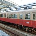 Photos: 阪神:7868・7968形-02