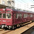 Photos: 阪急:5300系(5311F)-03