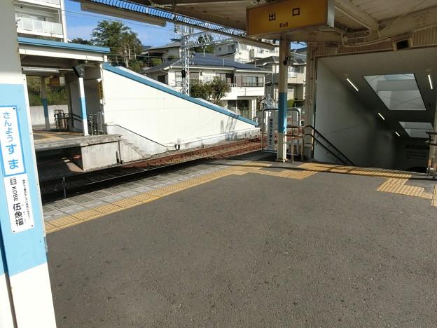 ノンバリアフリー!山陽須磨駅。