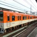 Photos: 阪神:8000系(8229F)-01