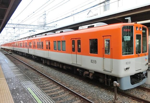 阪神:8000系(8219F)-03