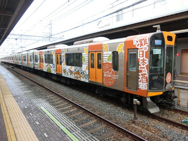 阪神:1000系(1207F)-03