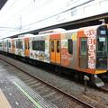 Photos: 阪神:1000系(1207F)-03