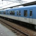 Photos: 阪神:5500系(5509F)-03