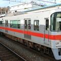Photos: 山陽:5000系(5630F)-03