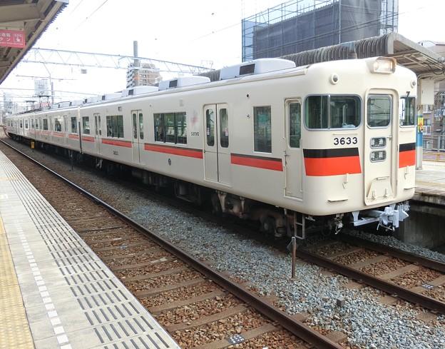 Photos: 山陽:3000系(3056F)-03